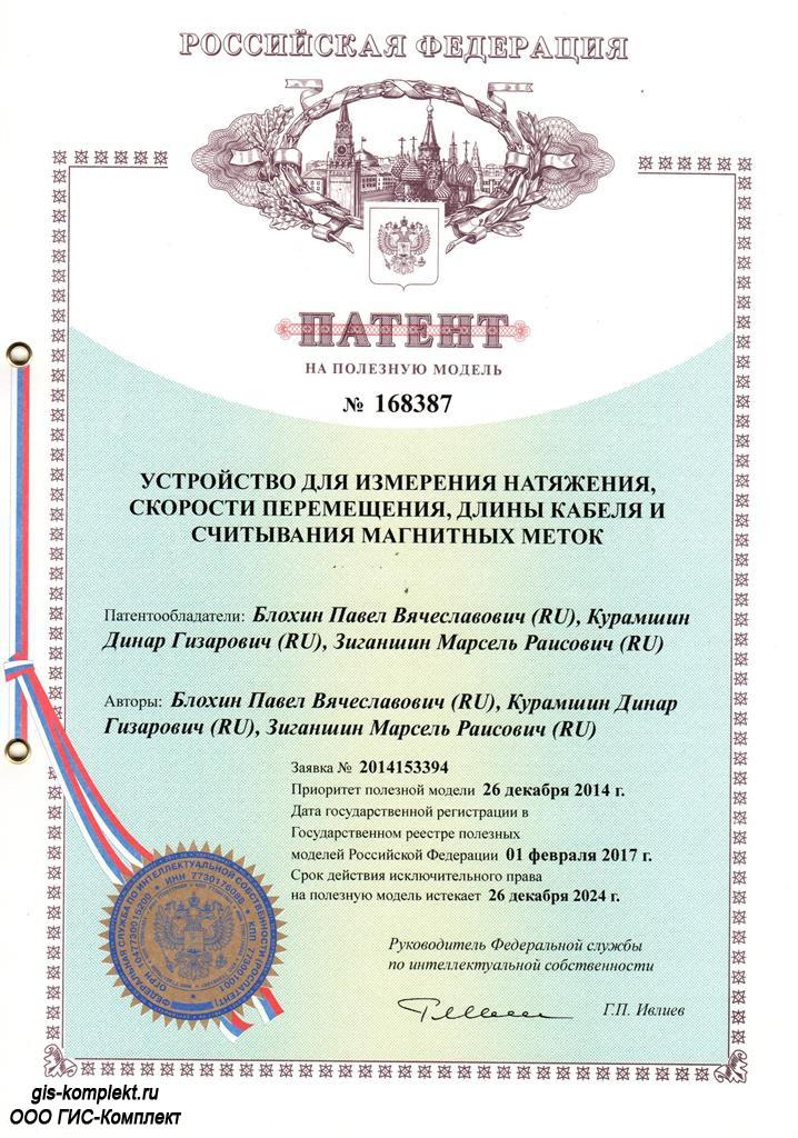 Скачать Сертификаты Соответствия Продукции